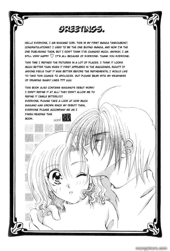 Makase Nasei 1 Page 2
