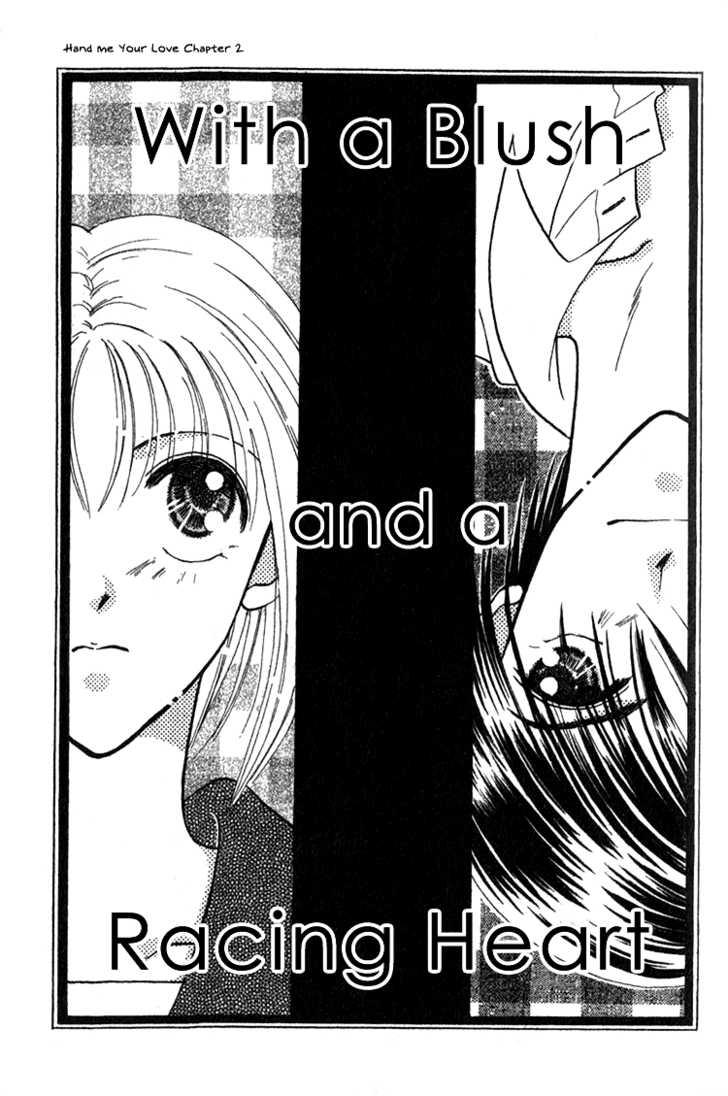 Makase Nasei 2 Page 2