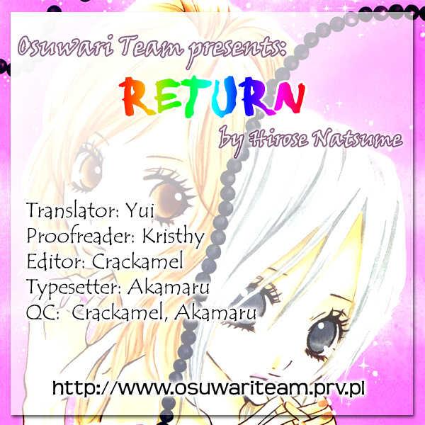 Return (HIROSE Natsume) 0.2 Page 2