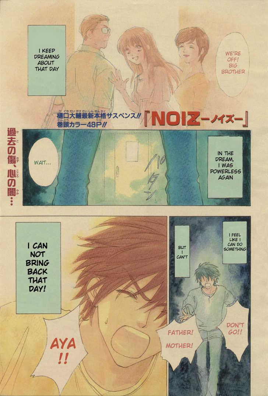 NOIZ 0 Page 1