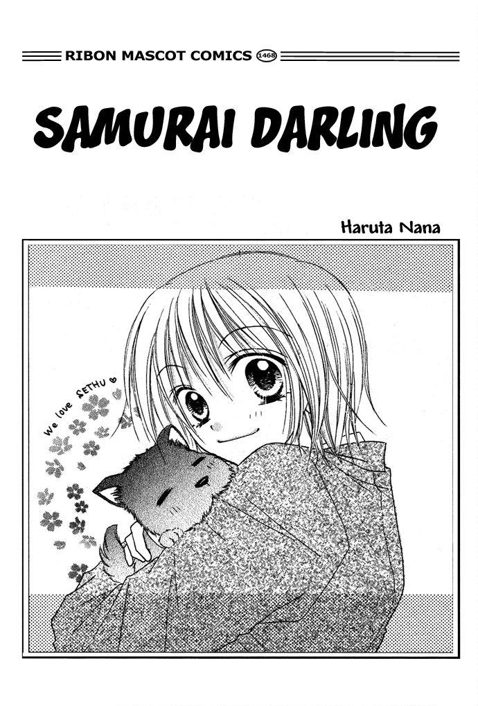 Samurai Darling 1.1 Page 2