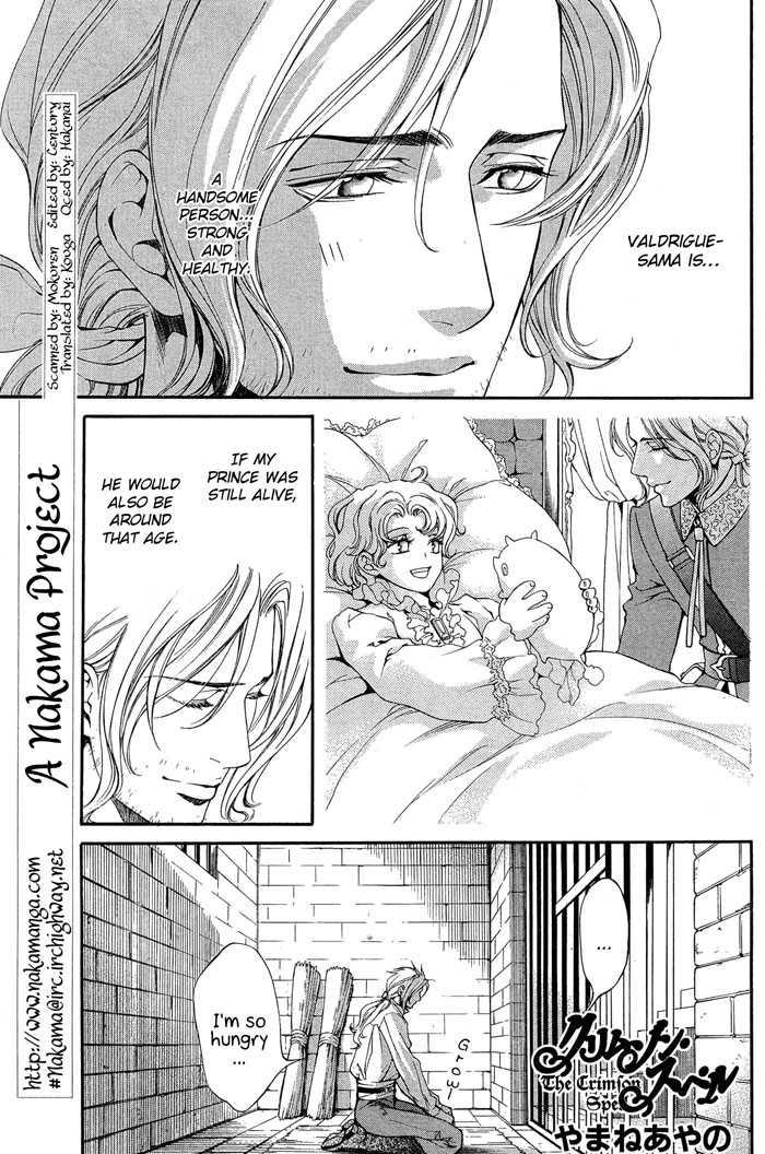 Crimson Spell 9 Page 2
