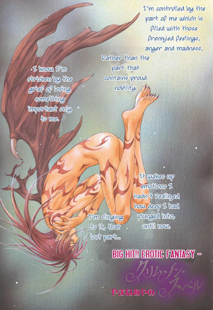 Crimson Spell 19 Page 1