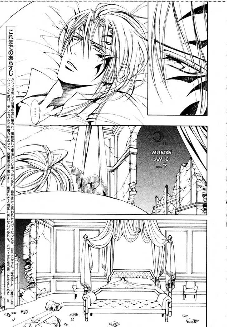 Crimson Spell 19 Page 3