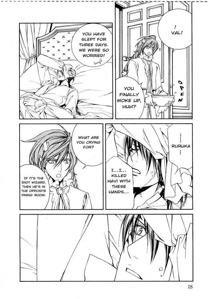 Crimson Spell 19 Page 4