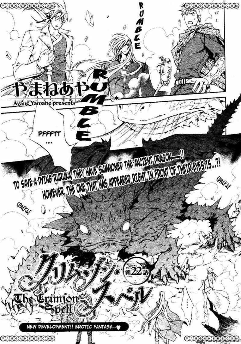 Crimson Spell 23 Page 4