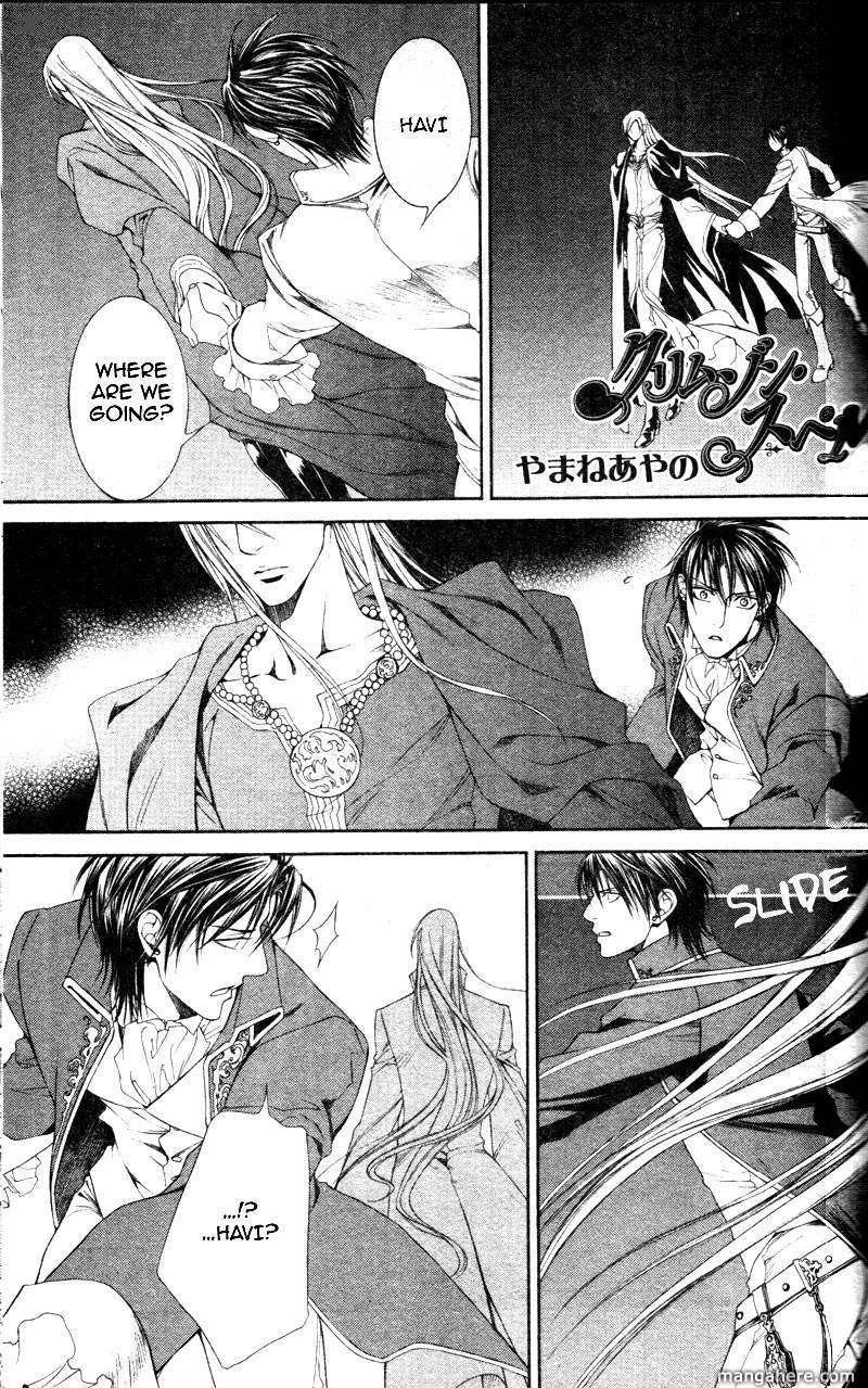 Crimson Spell 29 Page 1