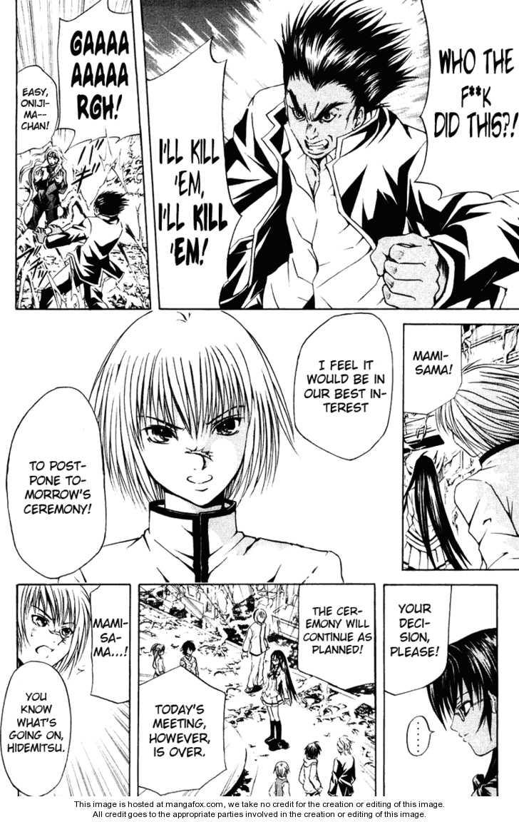 Kami to Sengoku Seitokai 21 Page 2