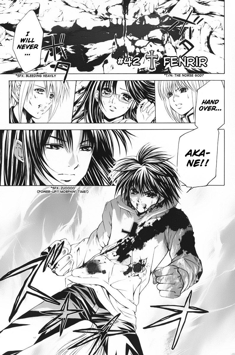 Kami to Sengoku Seitokai 42 Page 2