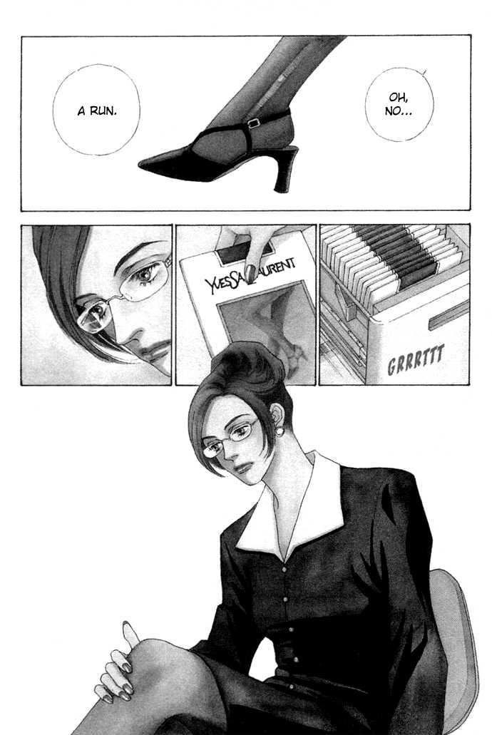 Taiyou no Ichiwaru 4.1 Page 2