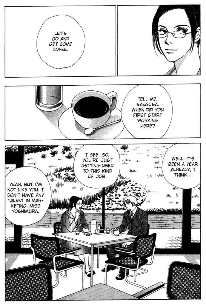 Taiyou no Ichiwaru 4.2 Page 3
