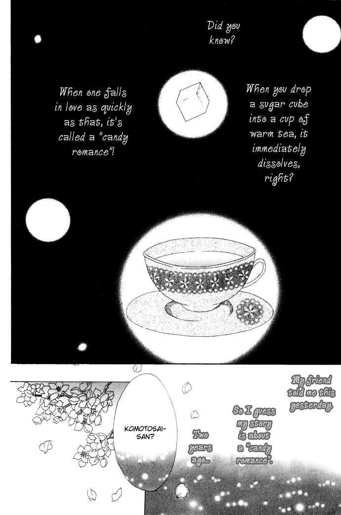 Chouchou Kurabe 5 Page 3