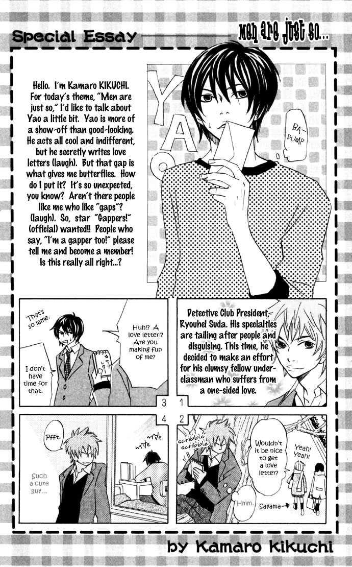 Sweet II 3 Page 2