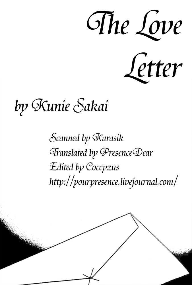 Love-Letter (SAKAI Kunie) 1 Page 1