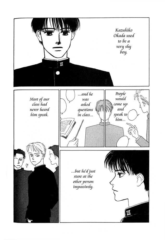 Love-Letter (SAKAI Kunie) 1 Page 3