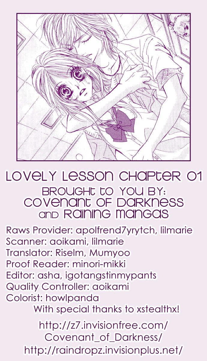 Lovely Lesson: Chuukyuuhen 1 Page 1