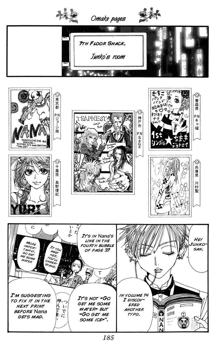 Nana 57.5 Page 1