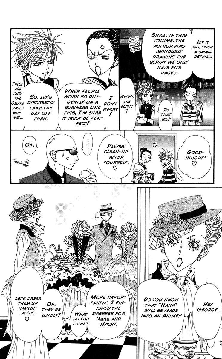 Nana 57.5 Page 2