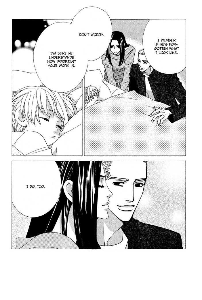 Gokuraku Cafe 8 Page 2
