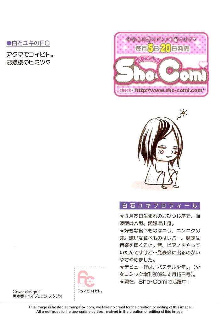 Akuma de Koibito 4 Page 3