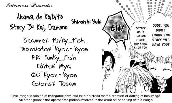 Akuma de Koibito 5 Page 2
