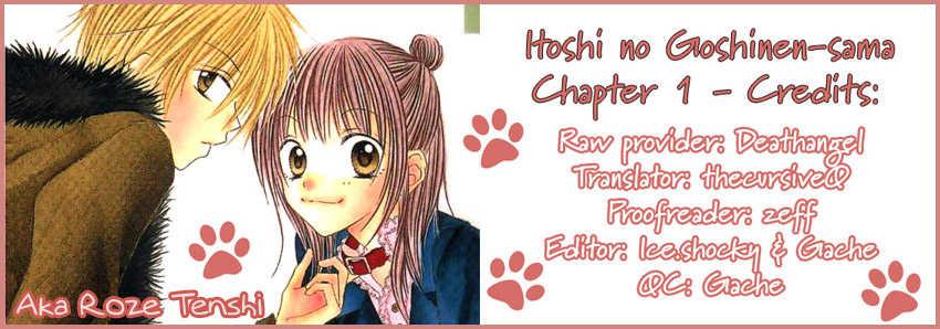 Itoshi no Goshujinsama 1 Page 1