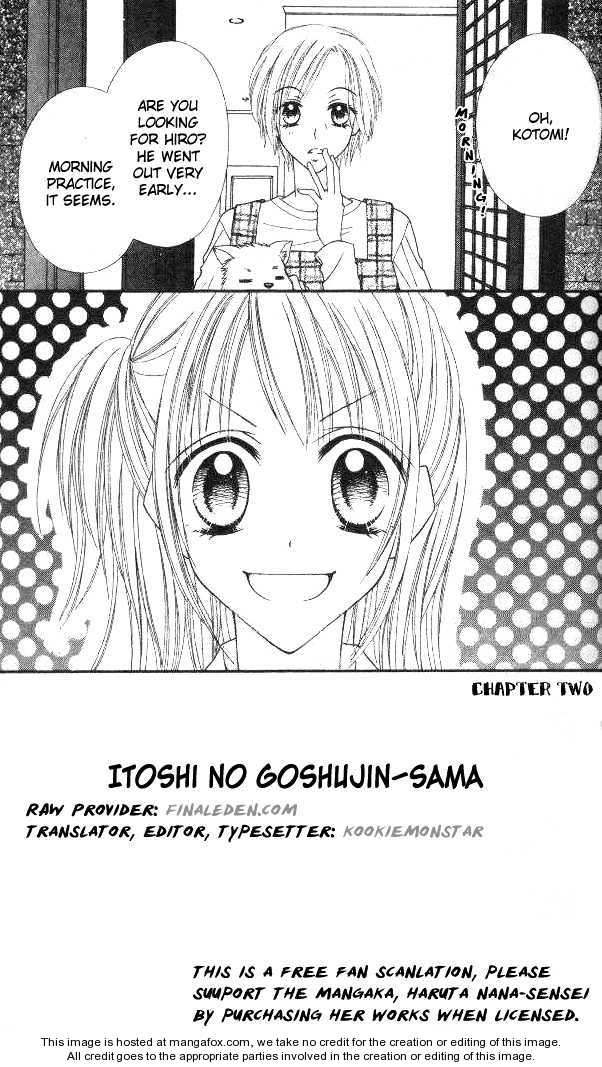 Itoshi no Goshujinsama 2 Page 1