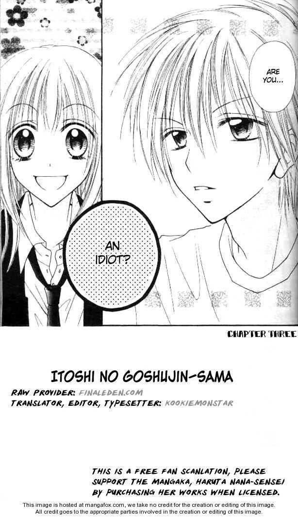 Itoshi no Goshujinsama 3 Page 2