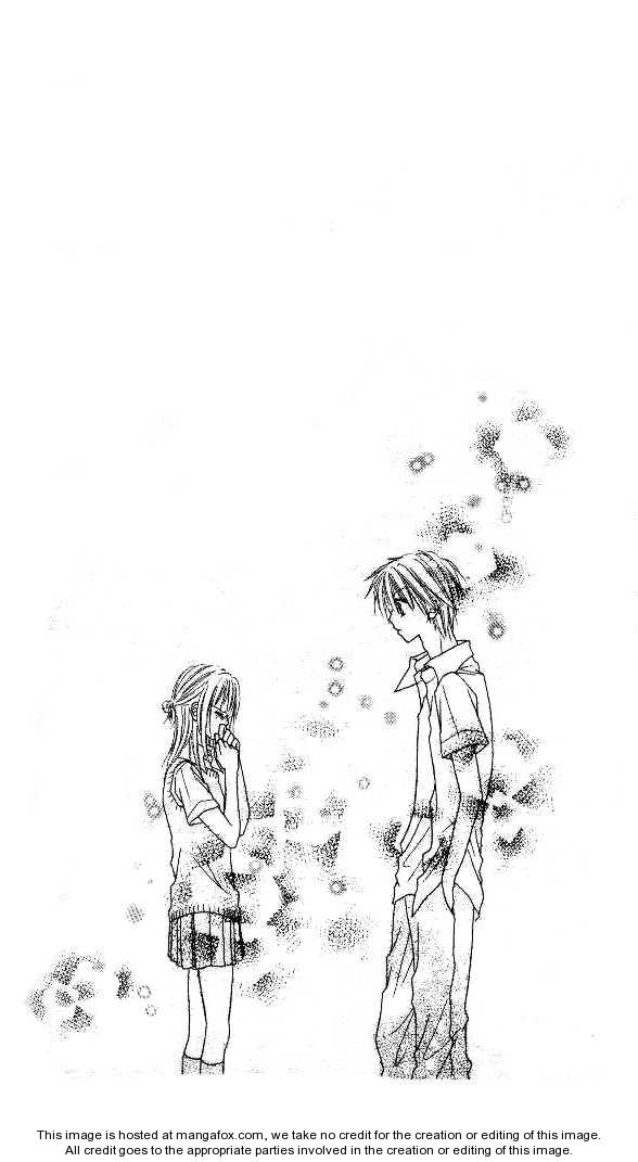Itoshi no Goshujinsama 4 Page 1