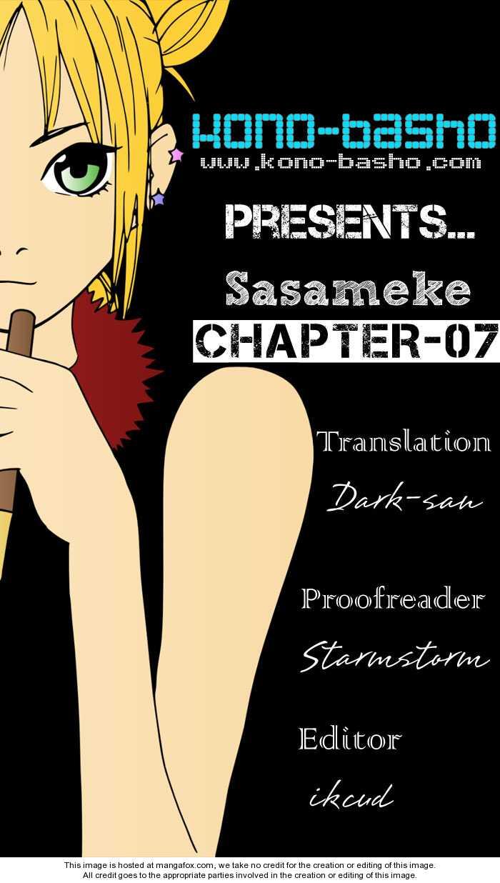 Sasameke 7 Page 1