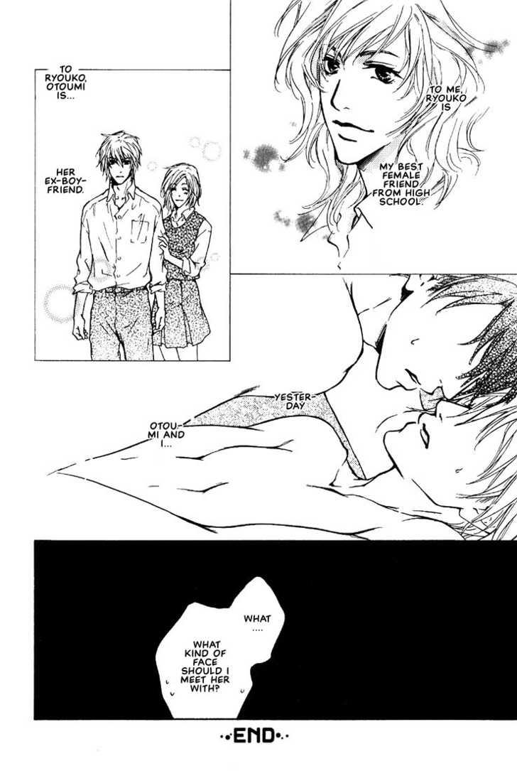 Dear Green: Hitomi no Ounowa 5 Page 1