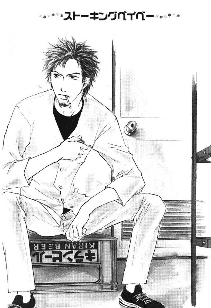 Dear Green: Hitomi no Ounowa 7 Page 2