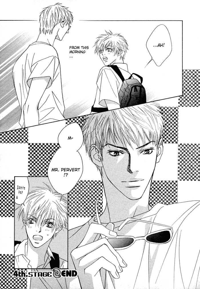 Denkou Sekka Boys 4.1 Page 1