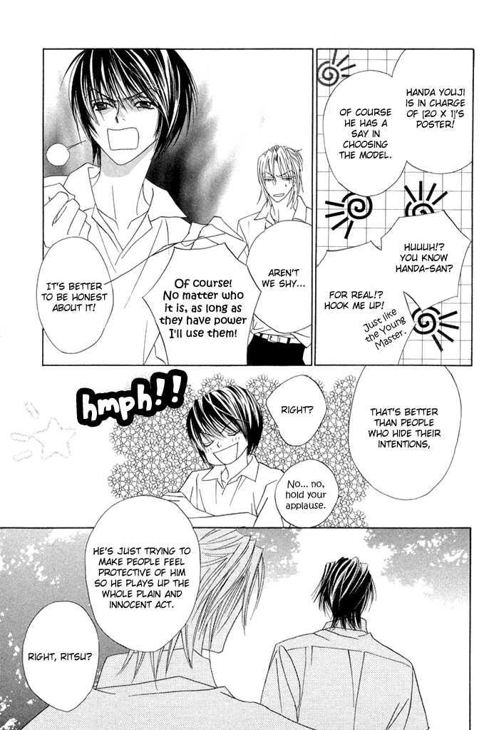 Denkou Sekka Boys 8 Page 1