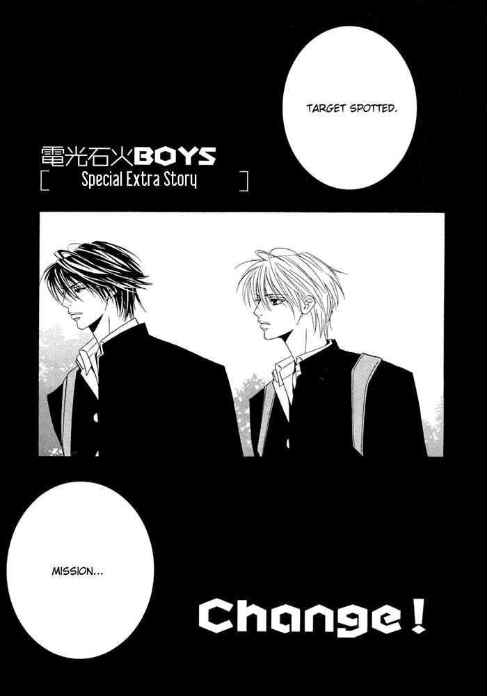 Denkou Sekka Boys 9.1 Page 1