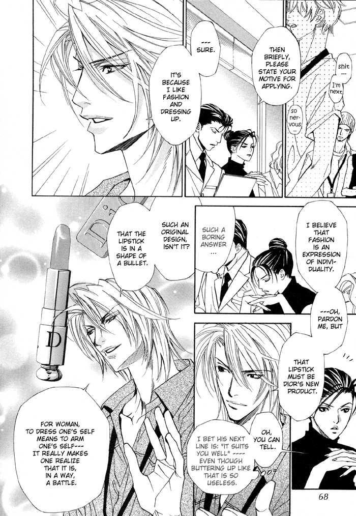 Denkou Sekka Boys 12 Page 3