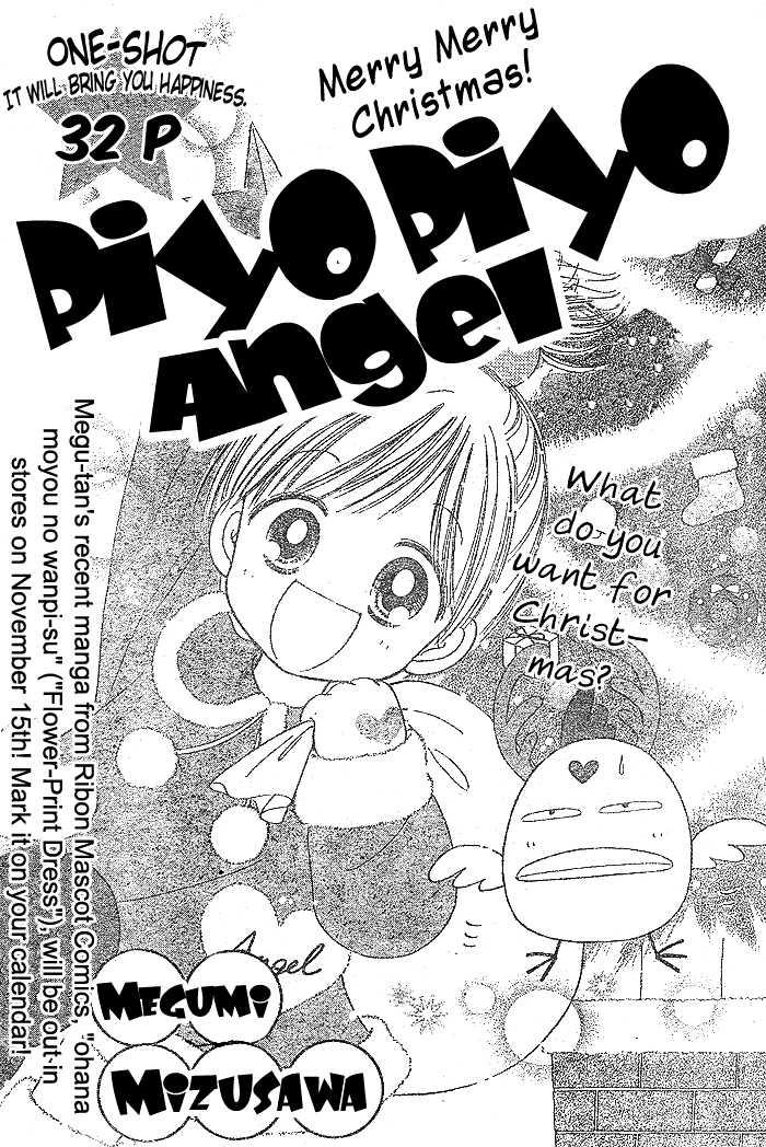 Piyo Piyo Angel 1 Page 2
