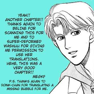 Kusatta Kyoushi no Houteishiki 1 Page 1