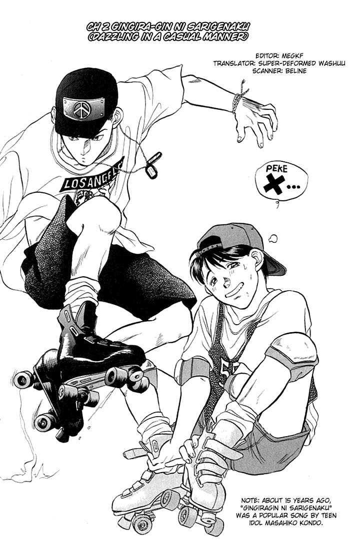 Kusatta Kyoushi no Houteishiki 2 Page 1