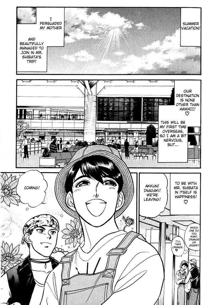 Kusatta Kyoushi no Houteishiki 6 Page 1
