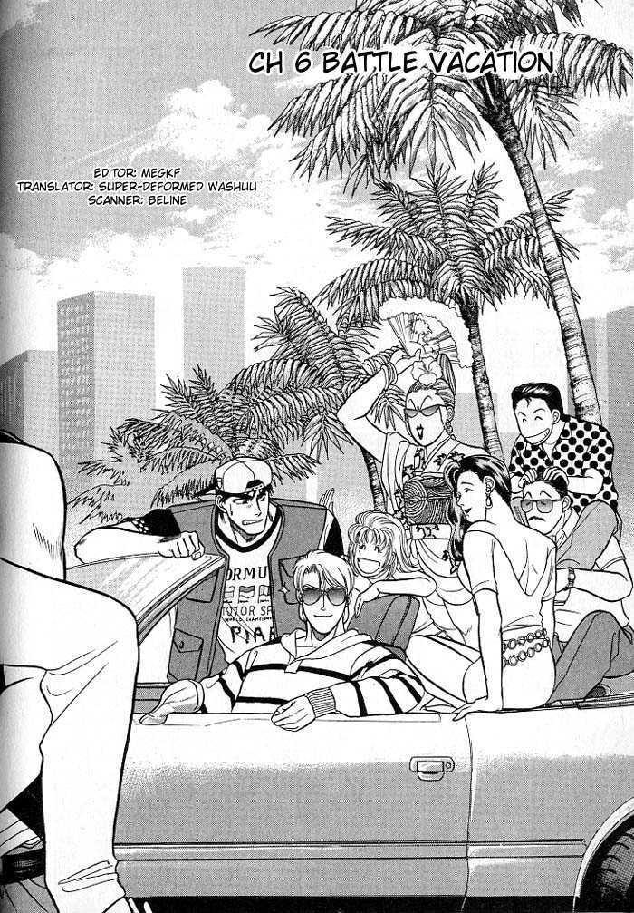 Kusatta Kyoushi no Houteishiki 6 Page 2