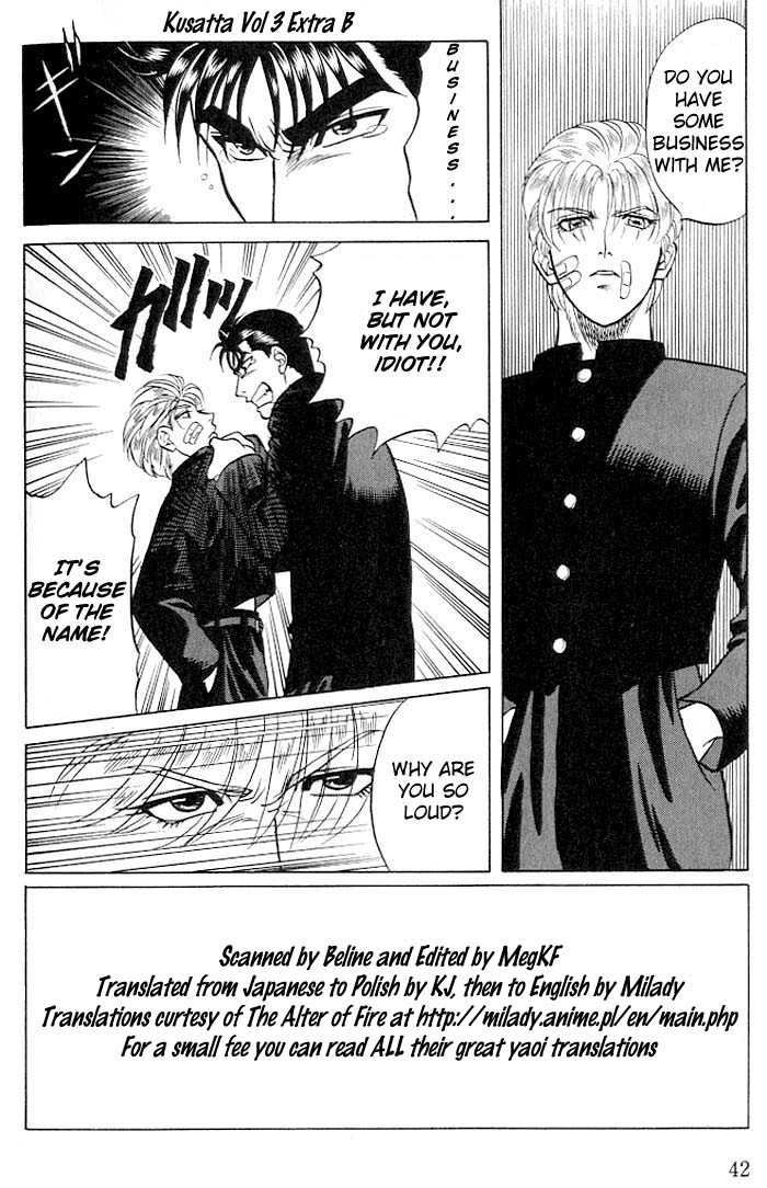 Kusatta Kyoushi no Houteishiki 10.2 Page 2