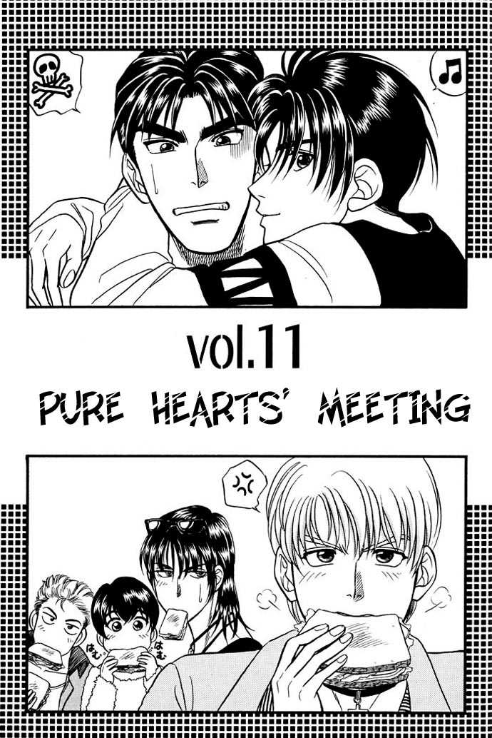 Kusatta Kyoushi no Houteishiki 11 Page 1