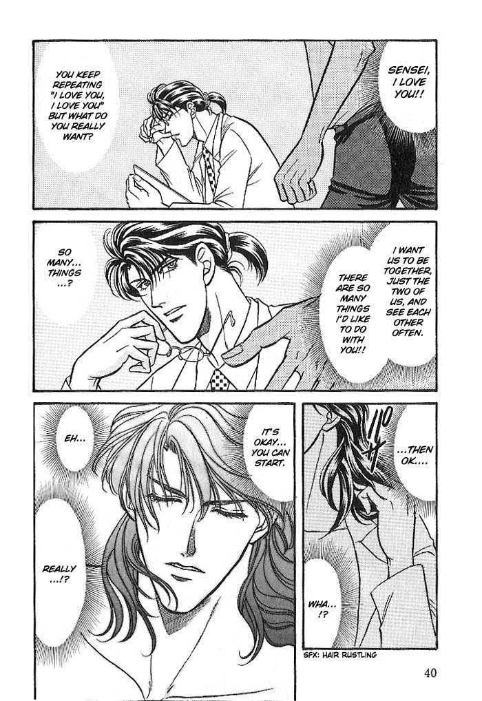 Kusatta Kyoushi no Houteishiki 23 Page 2