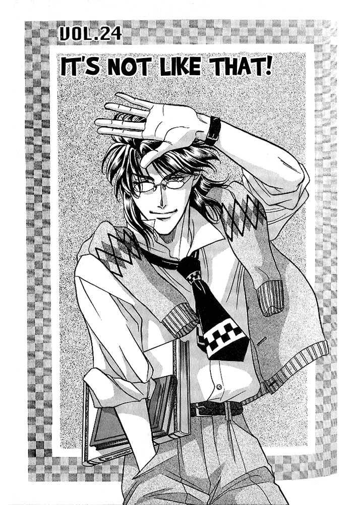 Kusatta Kyoushi no Houteishiki 24 Page 1