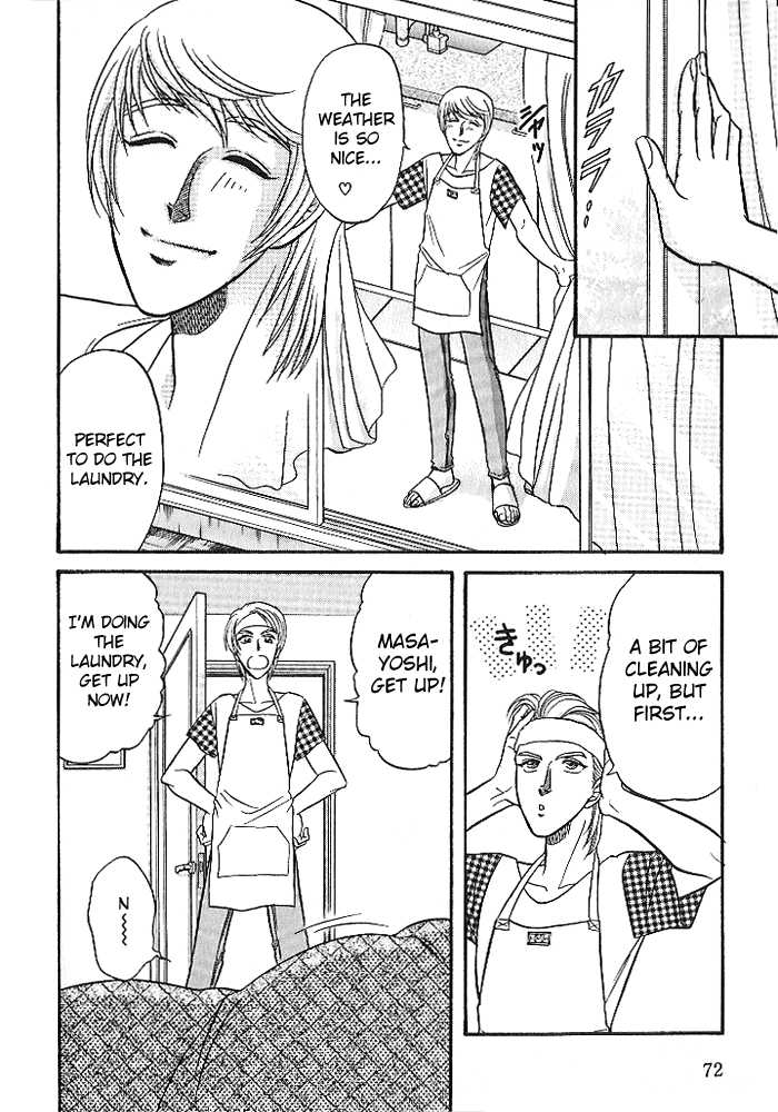 Kusatta Kyoushi no Houteishiki 24 Page 2