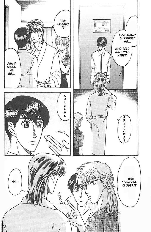 Kusatta Kyoushi no Houteishiki 28 Page 2