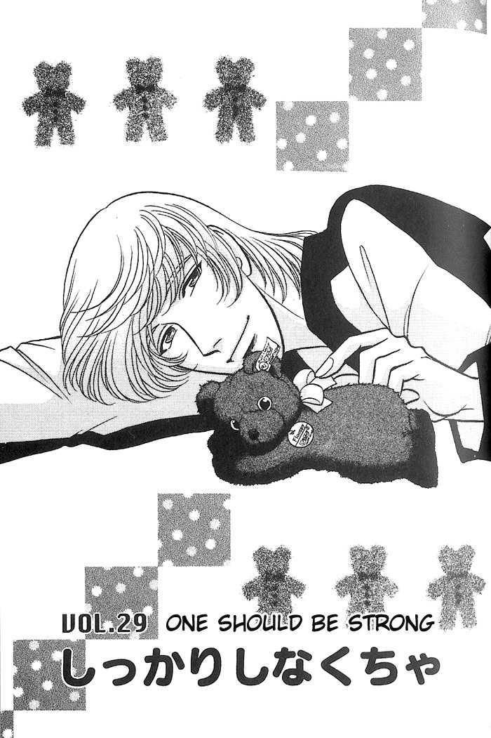 Kusatta Kyoushi no Houteishiki 29 Page 1
