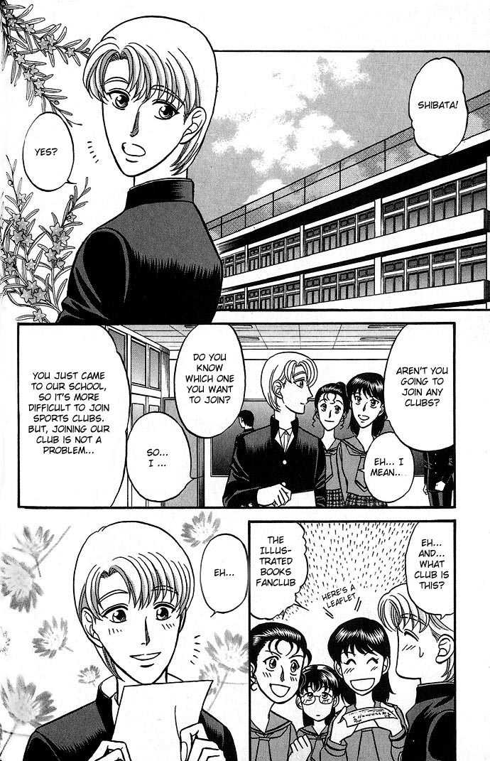 Kusatta Kyoushi no Houteishiki 30 Page 2