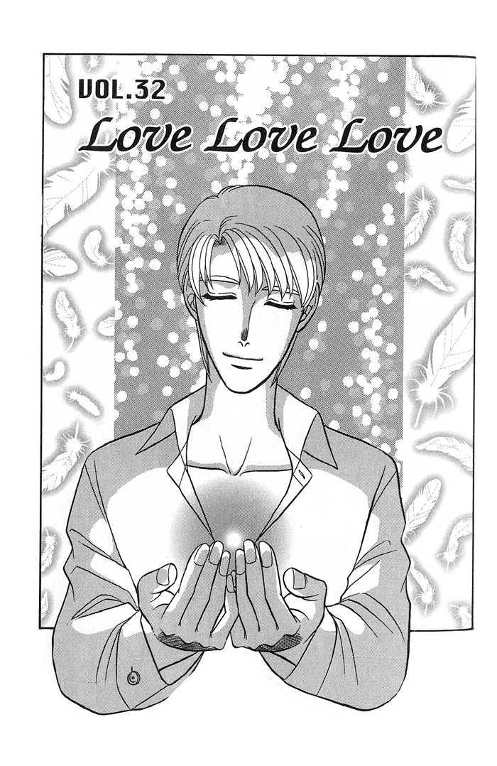 Kusatta Kyoushi no Houteishiki 32 Page 1